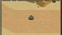 疯狂坦克大作战