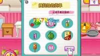 阿sue购物中文版  2