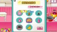 阿sue购物中文版  4