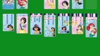 迪士尼公主纸牌-1