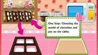 情人节做甜蜜巧克力-5