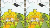 童话故事9