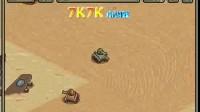 疯狂坦克大作战  2