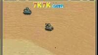 疯狂坦克大作战  3