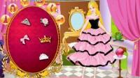 青蛙王子和公主3