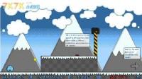 冰块历险记-1