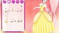 贝儿公主-4