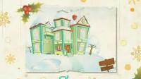 装饰冬季房屋1