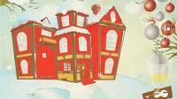 装饰冬季房屋5