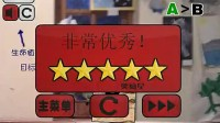 巧控直升机中文版1