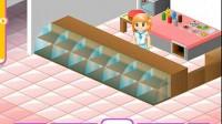 情人蛋糕店-1