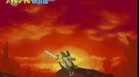 神剑英雄杰拉 4