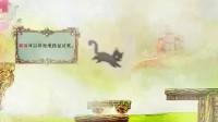 彩虹猫历险记中文版 9