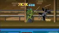 忍者神龟  1