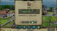 崛起的帝国 演示部分4