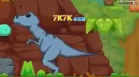 恐龙蛋找妈妈 7