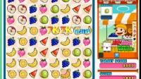 水果对对碰  4