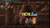 复仇之臂中文变态版  5