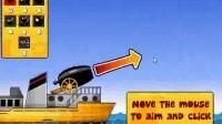 大炮炸海盗1