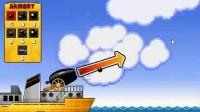 大炮炸海盗5