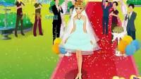 新娘红地毯 2