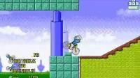 蓝精灵自行车1