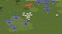 爷爷的牧羊恐龙1