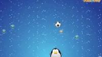 企鹅顶足球无敌版1