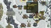 战事策划中文变态版3