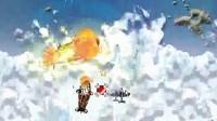 天空怒火6
