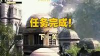 突击风暴3