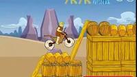 摩登原始人石器赛车2 4