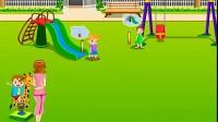 儿童游乐园2