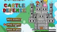 马里奥城堡防御1