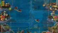优达渔场9