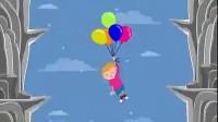 气球男孩环游记1