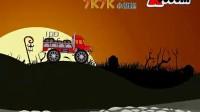 万圣节卡车1