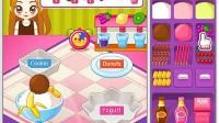 阿sue甜品店3