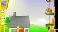 用吊车建房子6