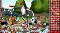 野餐寻物1