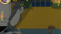 新猫和老鼠1