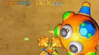 格斗小球竞技场2变态版5