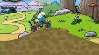 蓝精灵骑自行车1