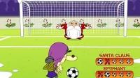 圣诞老人点球大战1