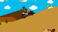 沙漠摩托车2 6