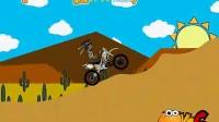 沙漠摩托车2 9