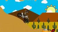 沙漠摩托车2 8