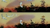 丑小鸭的成长故事7