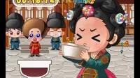 小公主喝中药中文版1
