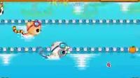 游泳比赛中文版